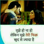 M , LOVE - Author on ShareChat: Funny, Romantic, Videos, Shayaris, Quotes
