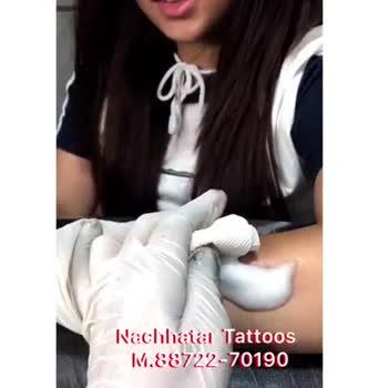 🕊 ਟੈਟੂ - ShareChat