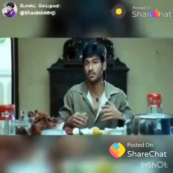 """தனுஷ்"" - போஸ்ட் செய்தவர் : @ bhashtliners Welikeat Download app Posted On : ShareChat Shot ShareChat My Life Full Damage dhashvinmg if you are Bad I am your Dad Follow - ShareChat"