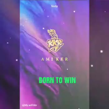 🏆 Fans area உள்ள வராத - Srdap AMIKKR BORN TO WIN My self . kr waiting next match - ShareChat