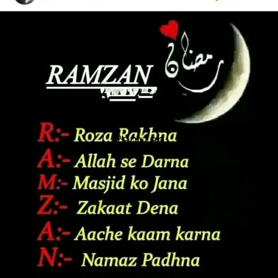 🖊️ रमजान स्टेटस / शायरी 📖 - RAMZAN 60 R : - Roza Rakhna A : - Allah se Darna M : - Masjid ko Jana 2 : - Zakaat Dena A : - Aache kaam karna N : - Namaz Padhna - ShareChat