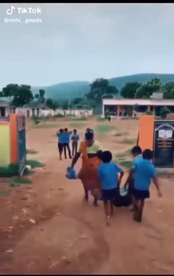 school feezes - ShareChat