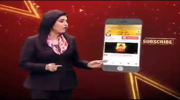🚈 कानपुर: पूर्वा एक्सप्रेस ट्रेन हादसा - . . . . पूर्वा एक्सप्रेस के 12 डिब्बे पटरी से उतरे और देखें सब्सक्राइब करें - ShareChat