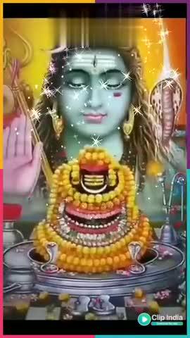 ਹੈਪੀ ਮਹਾਸ਼ਿਵਰਾਤਰੀ - ROPOSO Download the app GOOD MORNING India ROPOSO Download the app India - ShareChat