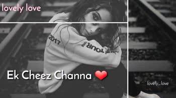 ❤️I Love U व्हिडीओ - ShareChat