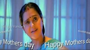 happy mother's day happy mother's day - Telugu Vandal HoM yaqsHiob egr GOSH Veb 2190 to Pedave Palikina Matalone Thiyani Mate Amm Happy Mothers day - Fap Telugu Vandan VE 9NtoM yqq6H vab endte M ogs Invierdaya palikina maatallona teeyani maate mathers lers davantiki vllapov Mothers - ShareChat