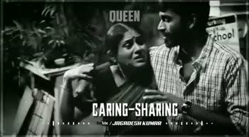 👪 ನನ್ನ Family - CARING - SHARING YouTube / JAGADESH KUMAR QUEEN CARING - SHARING 11 . Tube / JAGADESH KUMAR ITI - ShareChat