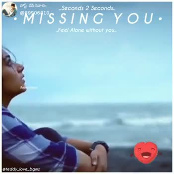 i miss u - 5 33 596 Seconds 2 Seconds . . S lengool ' s SING YOU . Feel Alone without you . . Posted on ShareChat @ teddy _ love _ bgmz ShareChat sai soumya 89906810 ఐ లవ్ షేర్ చాట్ Follow - ShareChat