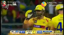 Suresh Raina Birthday - ಪೋಸ್ಟ್ ಮಾಡಿದವರು ; @ sigowaa K posted onSTER Sharechat KXIP VCK SOL DSMITH 172 RUNS TO WIN Made With 97 BALLSLET WaVideo OYERS 3 . 5 RAINA ಪೋಸ್ಟ್ ಮ್ಯಾಡ್ರಿದವರು : slgow iPa Posted on STER Sharechat id AIRCEL AIRCEL 3 KAIP VCK 100 - 2 : The 6644744 . Made With VivaVideo - ShareChat