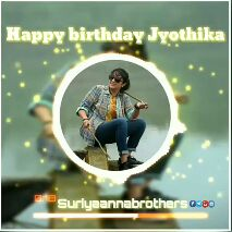 🤵சூர்யா🤵 - Happy birthday Jyothika Suriyaannabrothers on Happy birthday Jyothika DE Suriusahnabrother oo - ShareChat