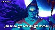महादेव का आगमन - Ankit Silana mujhe gyat hai bi bada gyani ha - ShareChat