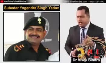 girls geng - Vivek binden . com 110SELS YouTube Vivek Bindra Subedar Yogendra Singh Yada IBRAHIM Dr Vivek Bindra YouTube / Vivek Bindra ww vivekbindra . com 91881054603 WAAR Dr Vivek Bindra Movie - Lakshya FREGIMENT - ShareChat