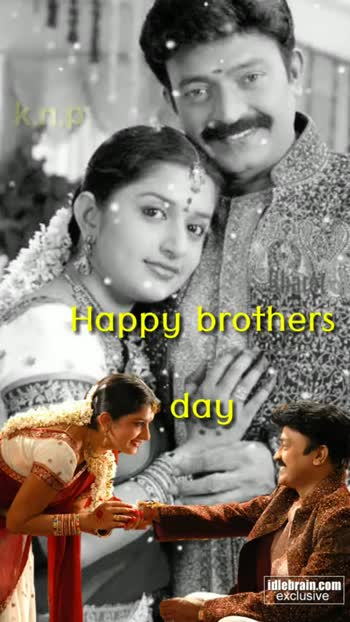 📸Multi screen videos - Happy brothers day idlebrain . com ' exclusive Happy brothers day idlebrain . com ' exclusive - ShareChat
