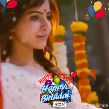 🎂సమంత పుట్టినరోజు🎁🎉 - SWR > > andere & Scoompa Sa HAPPY Happy Birthday created with Scoompa Video @ WRX GET IT ON Google Play SWR > > Kinderen scoompa - ShareChat