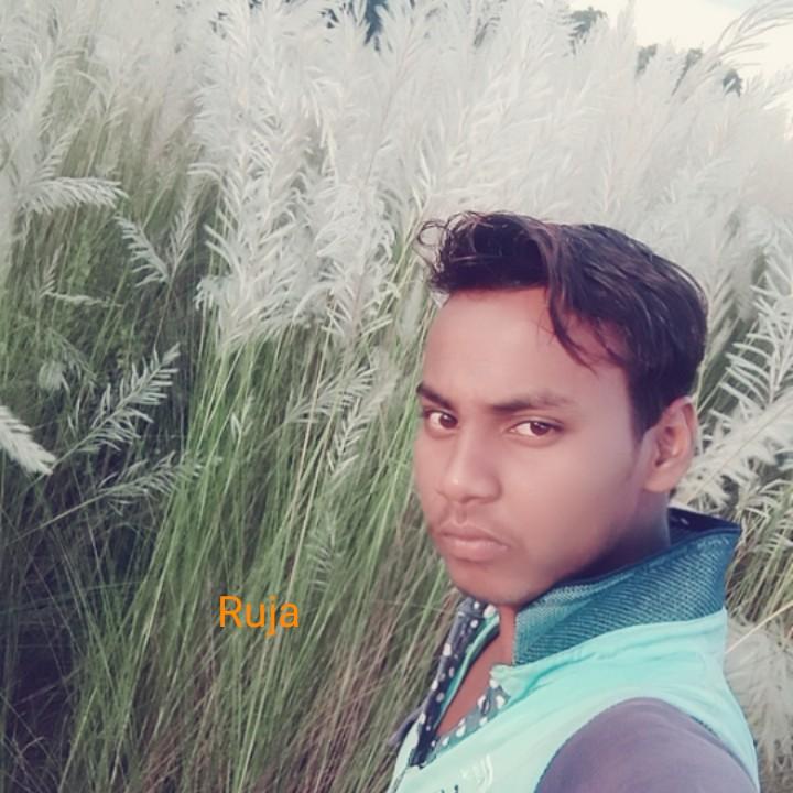 বিশ্বকৰ্মা পূজাৰ শুভেচ্ছা - Rura - ShareChat