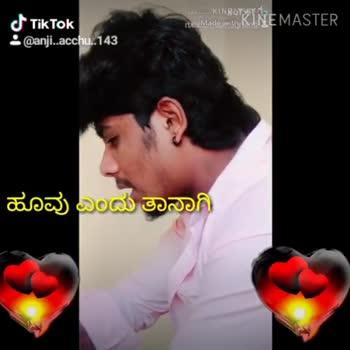 💔ಲವ್ ಫೈಲ್ಯೂರ್ - ShareChat