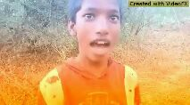 ईशा सिंह - Created with Video FX Created with Video FX - ShareChat