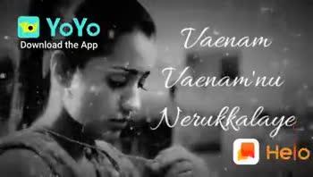 💔 காதல் தோல்வி - Kdathal Onnun Tholair : Lubyo Download the App 10 Paravaiyin Siragugal Princhaalthaan Yo Yo Download the App 10 - ShareChat
