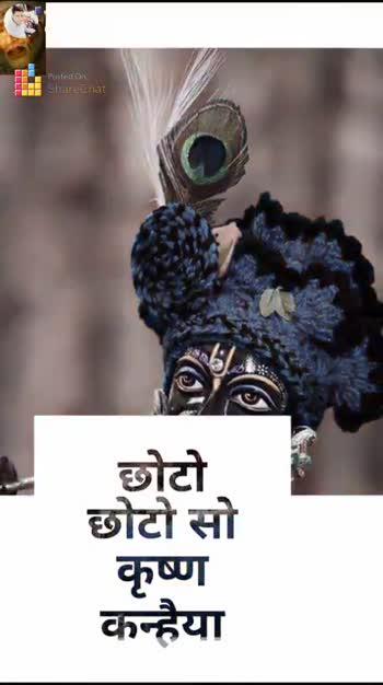 जय श्री राधें कृष्णा - TEEN E ShareChat ShareChat O Mahesh Patel o meshpatel ShareChat Mahesh Patel Follow - ShareChat