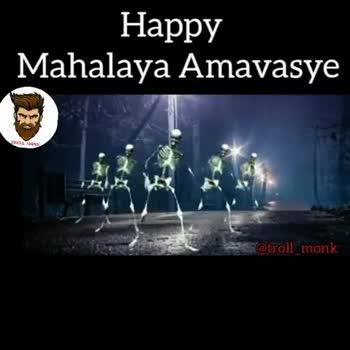 Mahalaya Amavasye 👻 - ShareChat