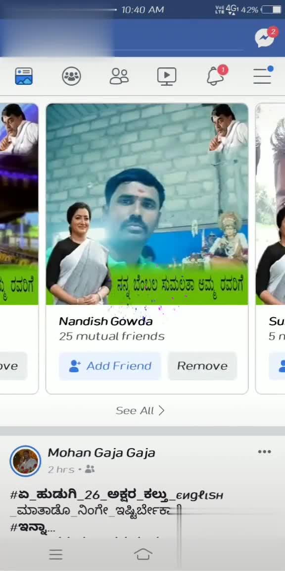 ಸುಮಲತಾ ಅಂಬರೀಶ್ - * 4G ull 3Guill © DJ . . . 10 : 40 AM Yet 4G1 42 % 1 O Q Search _ ರವರಿಗೆ Cha Honne Gowda Honnegowda 6 mutual friends 22 ve + Add Friend Remove See All > Mohan Gaja Gaja 2hrs - _ # ವಿ _ ಹುಡುಗಿ _ 26 _ ಅಕ್ಷರ _ ಕಲ್ಲು _ eWgRISH ಮಾತಾಡೊ ನಿಂಗೇ ಇಷ್ಟಿರ್ಬೇಕಾದ್ರೆ . . . . . . # ಇನ್ನಾ . . . - - - - - - - 5 G - ? ? ? ? ? ? ? ? ? 4G ul 3Guill © 10 . . . 10 : 41 AM   Ye4G1 42 % 10 O Q Search ನನ್ನ ಬೆಂಬಲ ಸುಮಲತ Owda B Mandya : * * ಸೋಮರಾಜು ಸ್ವಾಮಿ ಕೇಬ I friends 9 mutual friends Friend Remove ` Add Friend Re See All > Mohan Gaja Gaja 2hrs - # ವಿ _ ಹುಡುಗಿ _ 26 _ ಅಕ್ಷರ _ ಕಲ್ಲು _ eWgISH ಮಾತಾಡೊ ನಿಂಗೇ ಇಷ್ಟಿರ್ಬೇಕಾದ್ರೆ . . . . . . # ಇನ್ನಾ . . . - - - - - - - ಎ ? ? ? ? ? ? ? ? ? - ShareChat