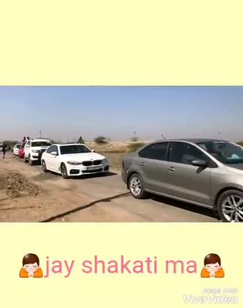 👑jay maa shakti👑 - tgoltar brod Vivavides WERE WE VivaVideo - ShareChat