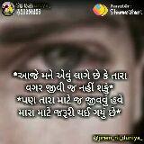 miss my jaan - ShareChat