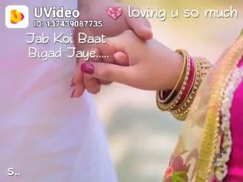 i love  you - loving u so much UVideo ID : 137439087735 Tum Dena Saath Mera . S . . UVideo lo i gu so mc ID : 137439087735 Tu De a Saat : Me a . . . . . . . . . . - ShareChat
