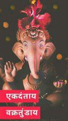 Jai Shree Ganesh - ShareChat