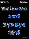 advance happy new year - ShareChat