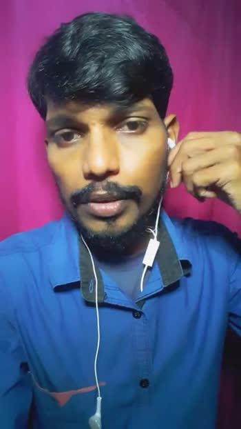 👂 ನನ್ನ ಈರ್ ಫೋನ್ಸ್ - ShareChat