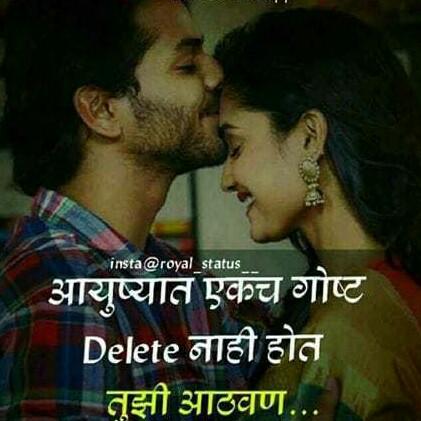 ❤️लव्ह video love status video Raj - ShareChat - Funny