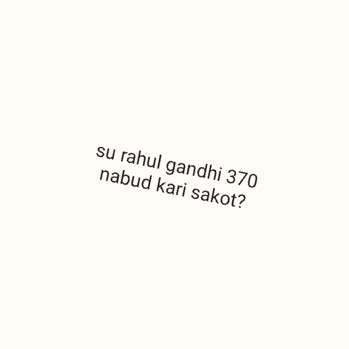 👨⚖️ જમ્મુ-કાશ્મીર વિવાદ - su rahul gandhi 370 nabud kari sakot ? - ShareChat
