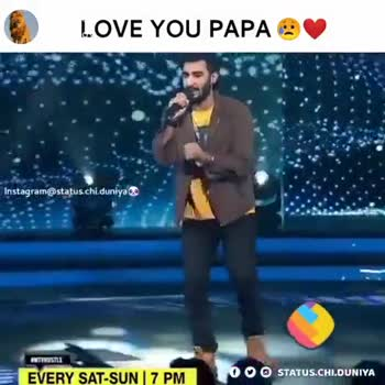 l love you papa 😘 - ShareChat