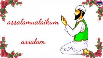 😉 ईदी तो बनती है - ye pyar ka paigam hai ( Mubark ) - ShareChat