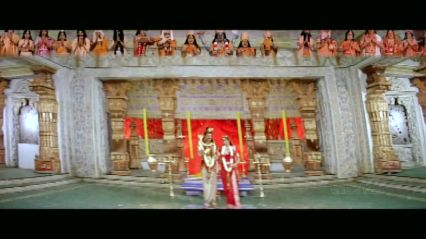 hara hara mahadeva - SRI BALI VIDES A4 , - ShareChat