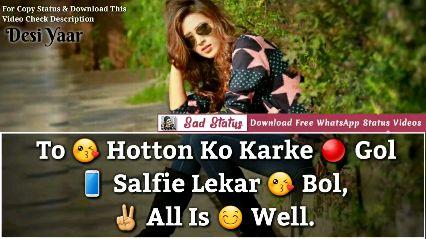 Girls Attitude Status Neha Sharechat