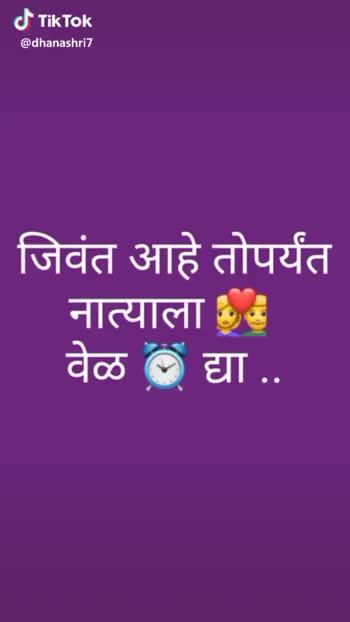 sad whatsapp status - @ dhanashri7 कारण . . . . मुमताजने नाही . . . @ dhanashri7 - ShareChat