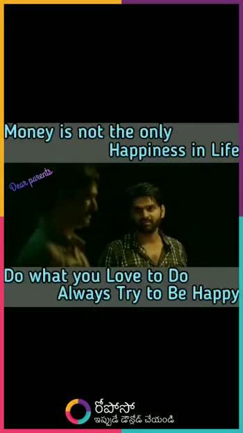 🎼ఈ పాట నాన్నకి - Money is not the only Happiness in Life Dear parents Do what you Love to Do Always Try to Be Happy రీపోసో ఇప్పుడే డౌన్లోడ్ చేయండి ROPOSO India ' s no . 1 video app Download now : Anisha Reddy - @ anishasada - ShareChat