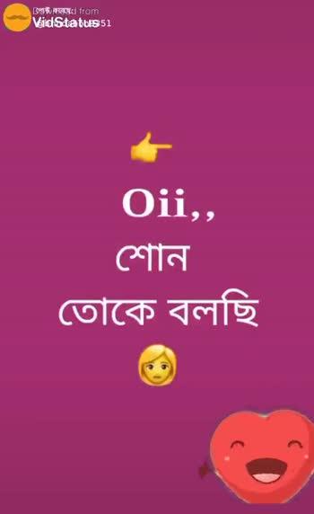 💔ভগ্নহৃদয় শায়েরি - LOUWRoad from VeidStatus 51 এমন কো করি সহ্য ক NT যেটা ২ Posted On : Share che ShareChat Brindabon saha brindabon9351 আই লাভ শেয়াৱচ্যাট Follow - ShareChat
