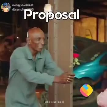 love proposes - ShareChat