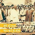 సర్దార్ అతిపెద్ద విగ్రహం - તું ભારત ભાગ્ય વિધાતા OF INDIA F INDIA ECEMBER 1950 ) વલ્લભભાઈ પટેલ - ShareChat