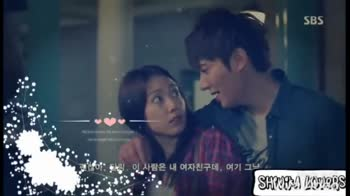 k-drama - SBS SHINA LOONS THANKS FOR WATCHING . . IF YOU LIKE THIS VIDEO PLEASE LIKE COMMENT SHARE SUBSCRIBE FOR MORE VIDEOS SARUDA NOMIERS - ShareChat