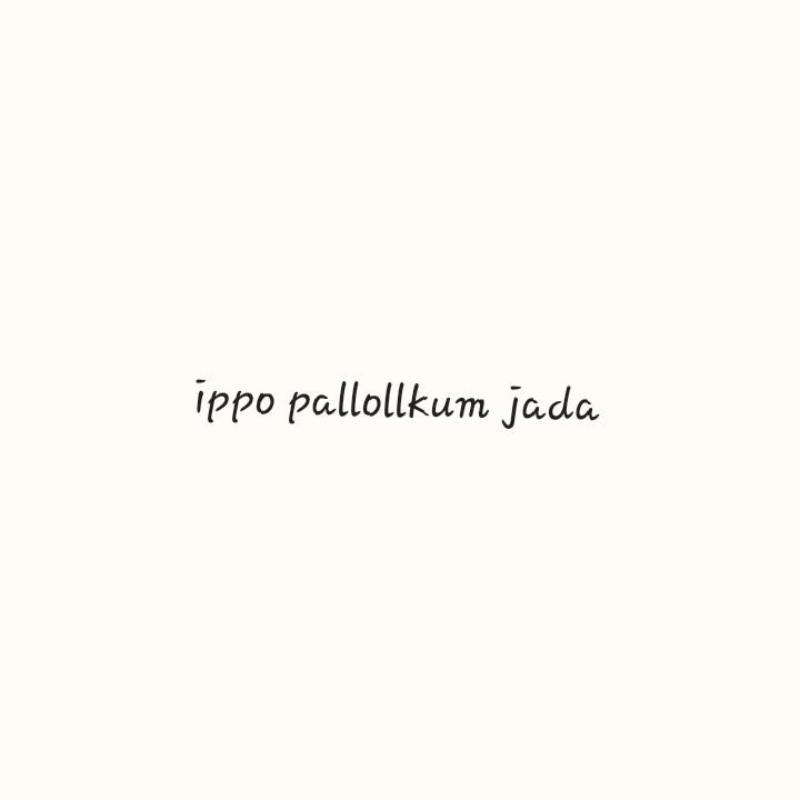 good friend - ippo pallollkum jada - ShareChat
