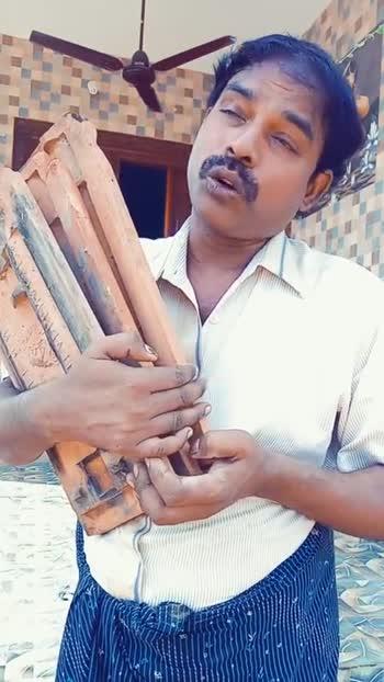 🤣காமெடி ஸ்டேட்டஸ் - ShareChat