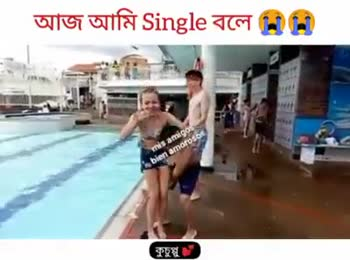 sad sad 🔥🔥🔥🔥🔥 me sad - ShareChat