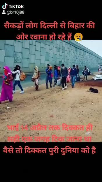 पूरा भारत lockdown - ShareChat