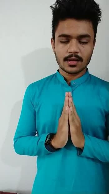 🎤 'ગુરુ બ્રહ્મા' શ્લોક વિડિઓ - ShareChat