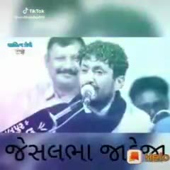 👑 banna attitude 👑 - જેસલભા જાડેજા જેસલભા જાડેજા - ShareChat