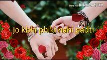 video status - Made with KINEMASTER on Jo kbh Nafrat nahi karta Made with KINEMASTER bhrdukh nahi deta - ShareChat